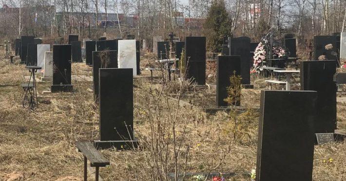 Пустое кладбище