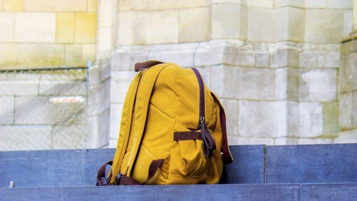 Брошенная сумка