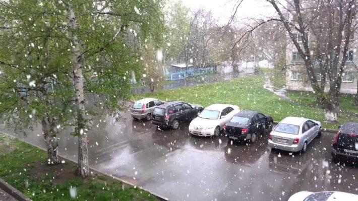 Снег летом