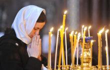 Молитва женщины на исполнение желаний