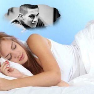 снится парень во сне