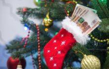 Гадание на Рождество на деньги и богатство