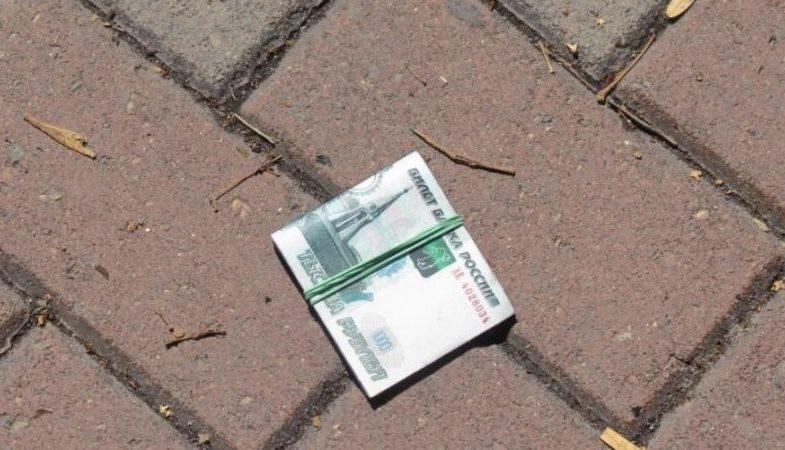 Деньги лежат на тротуарной плитке