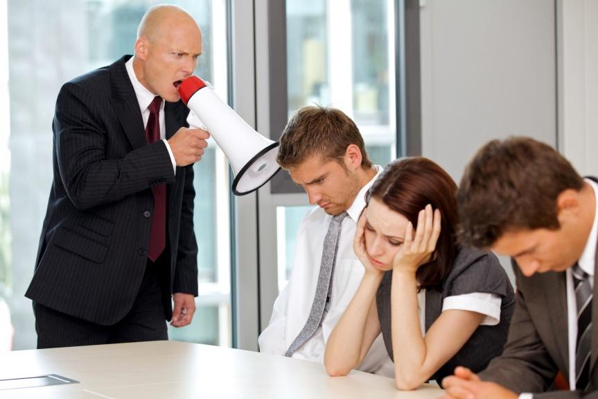 отношения с начальством