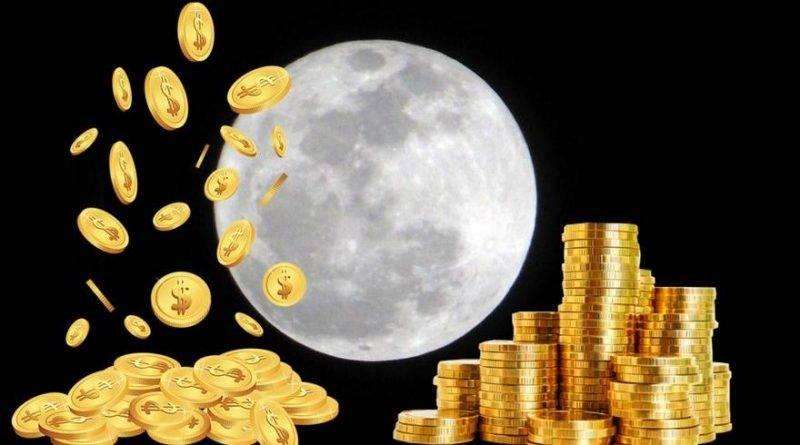 Луна и золотые монеты